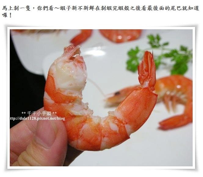 熟白蝦-1.jpg